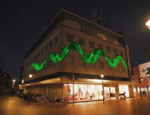 Stand van zaken sfeer-/straatverlichtingsproject De Frequentie van Hilversum